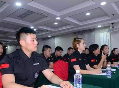 哈尔滨安保公司挂靠