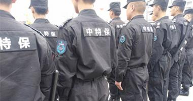 http://www.hljzhongtebao.com/industrialnews/18.html