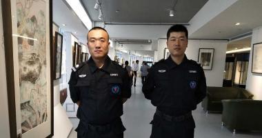 http://www.hljzhongtebao.com/industrialnews/156.html